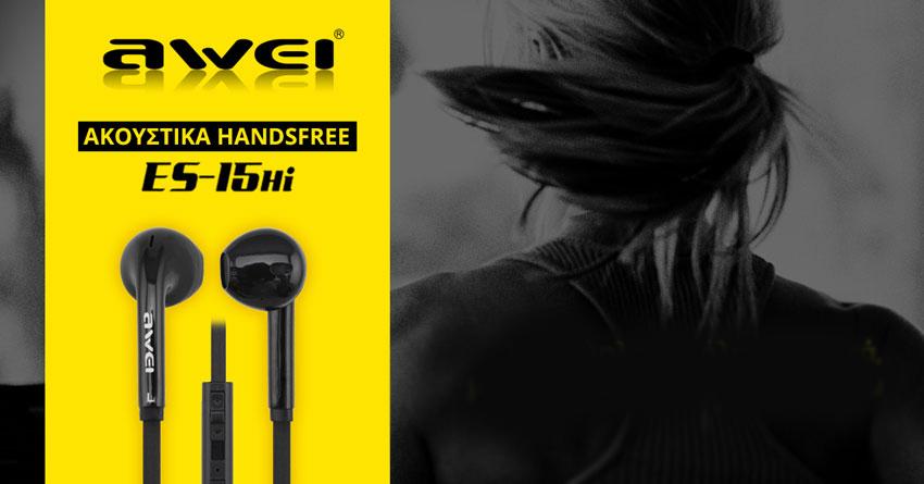 ενσύρματα ακουστικά awei ES-15Hi διαφημιτικο