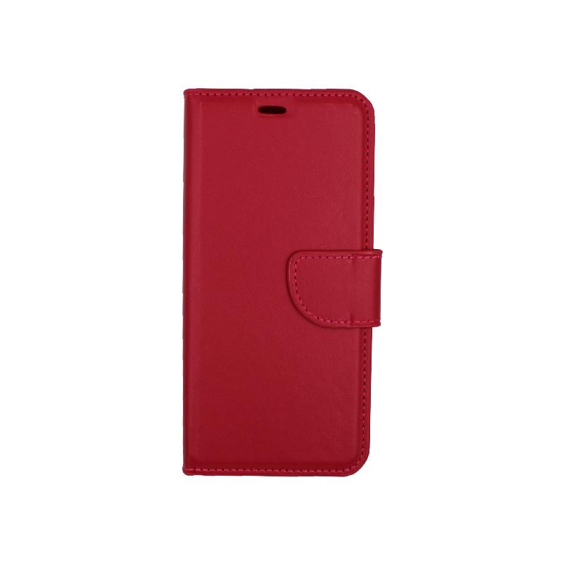 Θήκη Samsung Galaxy S8 πορτοφόλι φουξ 1