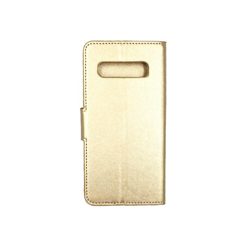 Θήκη Samsung Galaxy S10 Plus πορτοφόλι χρυσό 2