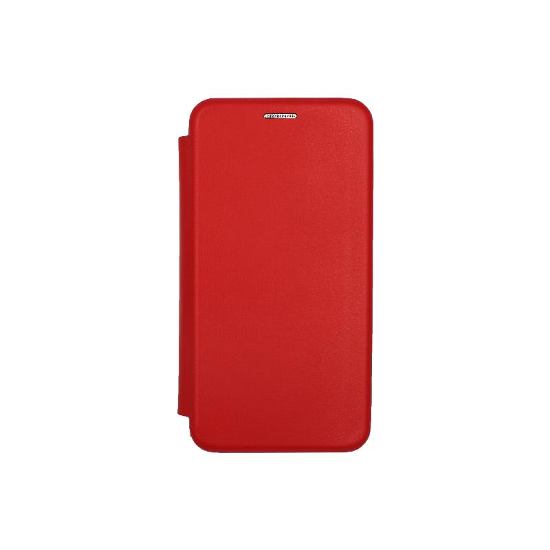 Θήκη Huawei P10 Lite Πορτοφόλι με Μαγνητικό Κλείσιμο κόκκινο 1