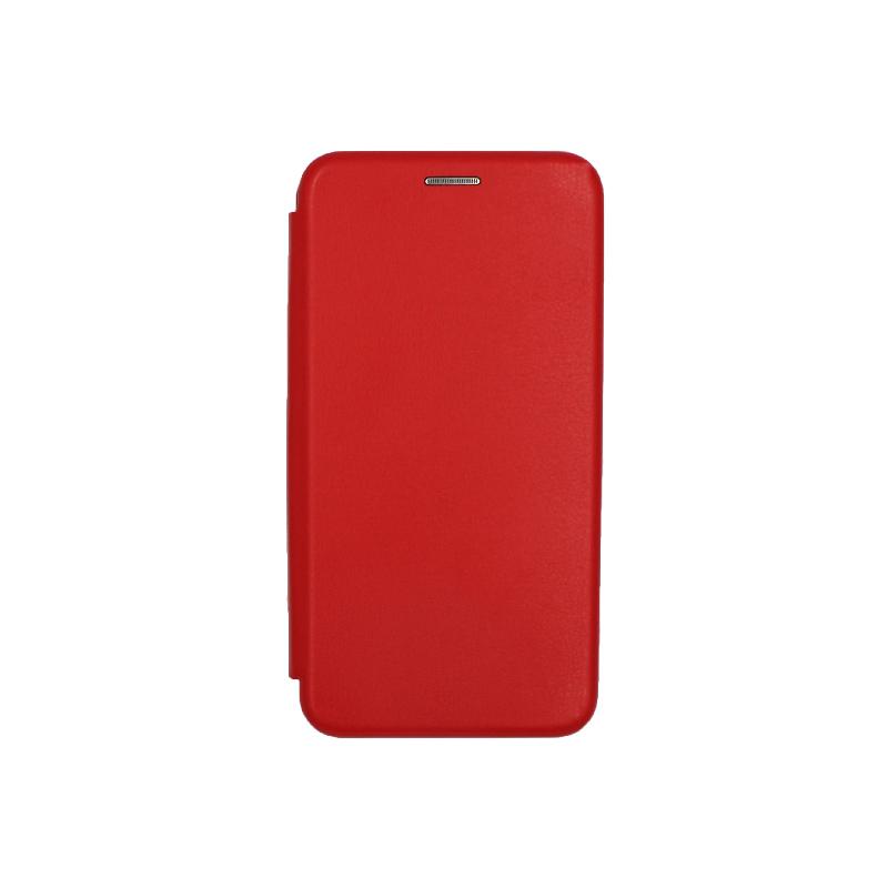 Θήκη Huawei P9 Lite Πορτοφόλι με Μαγνητικό Κλείσιμο κόκκινο 1