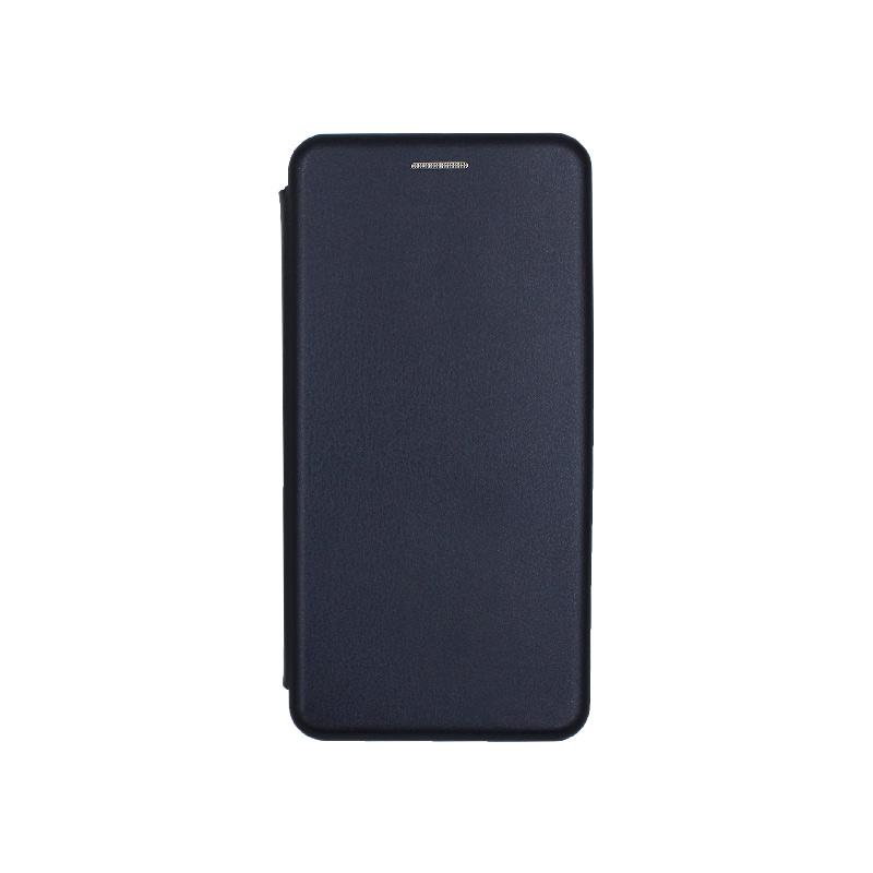 Θήκη Huawei P8 Lite Πορτοφόλι με Μαγνητικό Κλείσιμο σκούρο μπλε 1