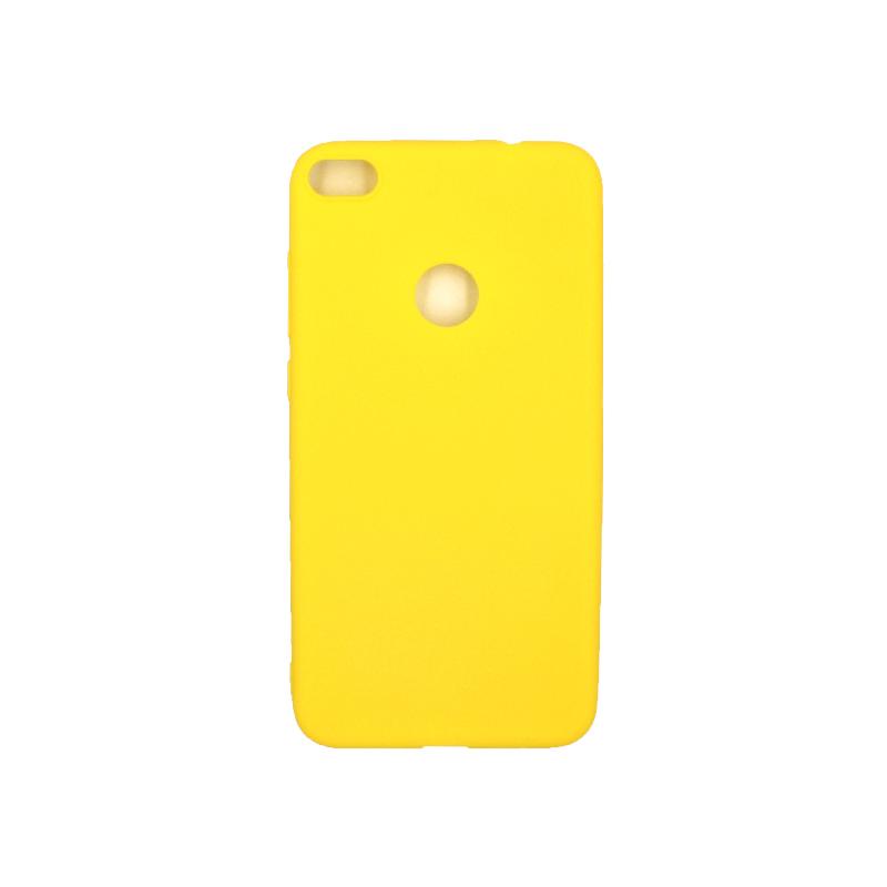 Θήκη Huawei P8 / P9 Lite 2017 Σιλικόνη κίτρινο