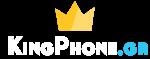 KingPhone.gr