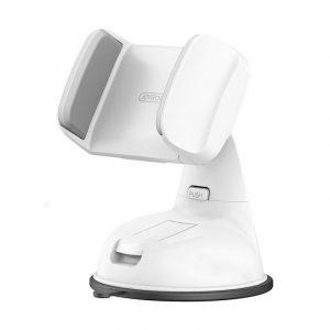 Joyroom JR-OK1 Βάση Στήριξης Αυτοκινήτου άσπρο