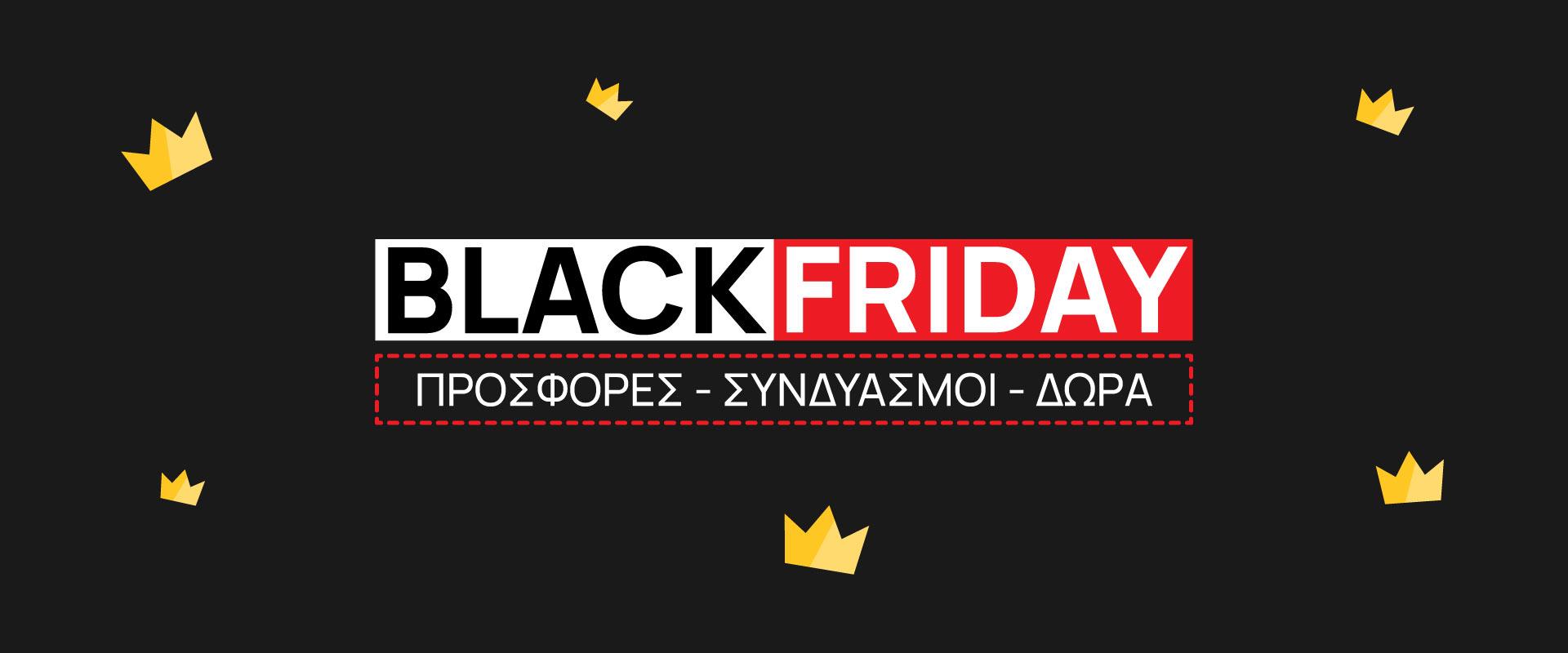 blog Black Friday