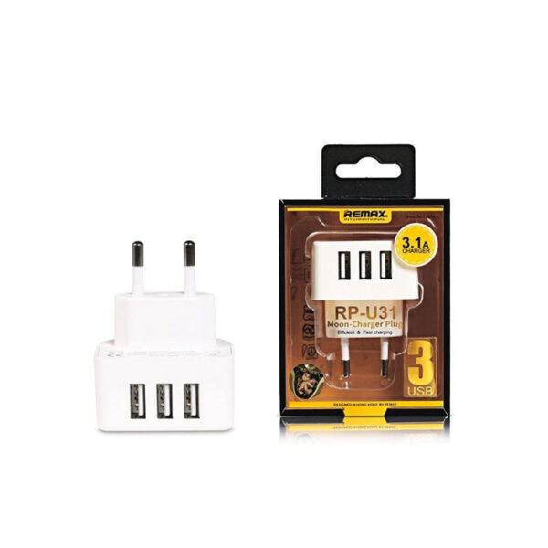 Remax RP-U31 3x USB Wall Adapter Λευκό 3