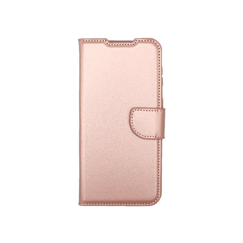 Θήκη Samsung Galaxy S21 Plus Wallet Ροζ Χρυσό-1